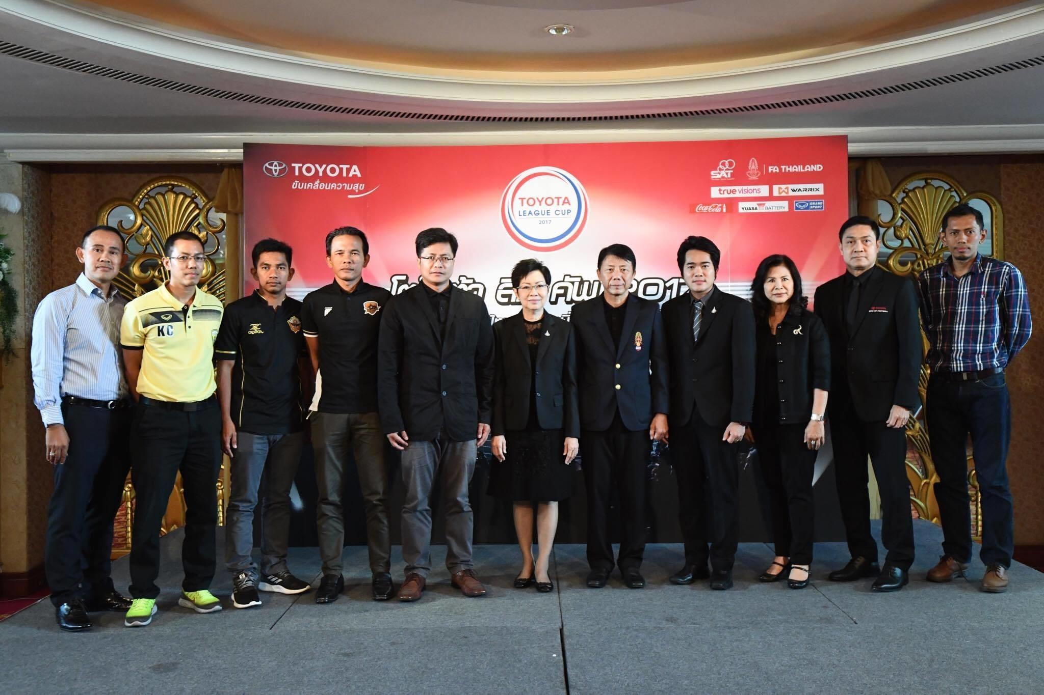 แจ้งผลการจับสลากการแข่งขันฟุตบอลโตโยต้า ลีก คัพ 2017 รอบคัดเลือก RakballThai.com