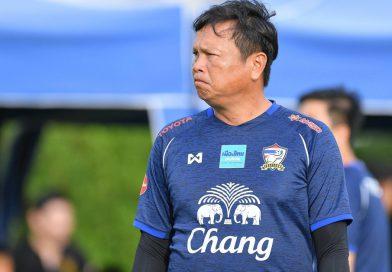 """ส่องเส้นทาง """"โค้ชโต่ย"""" กุนซือขัดตาทัพของทีมชาติไทยหลังจากปลด มิโลวาน ราเยวัช"""