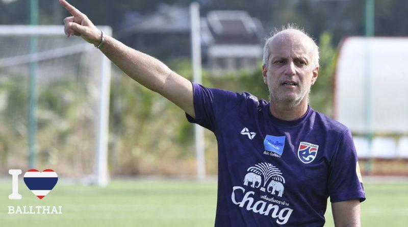 """ช้างศึก U23 ซ้อมครั้งสุดท้ายก่อนไปสิงคโปร์, """"กาม่า"""" เชื่อ 22 แข้งในมือกระหายพร้อมล่าแชมป์"""