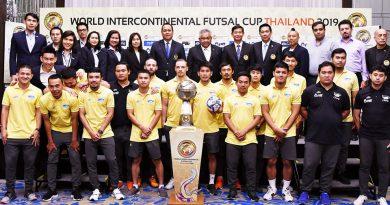 โปรแกรม 2 นัดแรก! ฟุตซอลชิงแชมป์สโมสรโลก 2019 พีทีที บลูเวฟ ชลบุรี