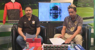 LIVE คุยหลังเกม! ไทย จืดสนิท ทำได้แค่เสมอในบ้านกับเวียดนาม 0-0 l ฟุตบอลไทยวาไรตี้ LIVE 05-09-62
