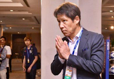 นิชิโนะ ลั่นจัดเต็ม!พา ทีมชาติไทย U23 ซิวตั๋วบู๊โอลิมปิกส์ 2020