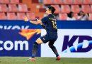 ย้อนชม 5 ประตู ของทีมชาติไทย U23 ถล่ม บาห์เรน 5-0 ประเดิมศึกชิงแชมป์เอเชีย